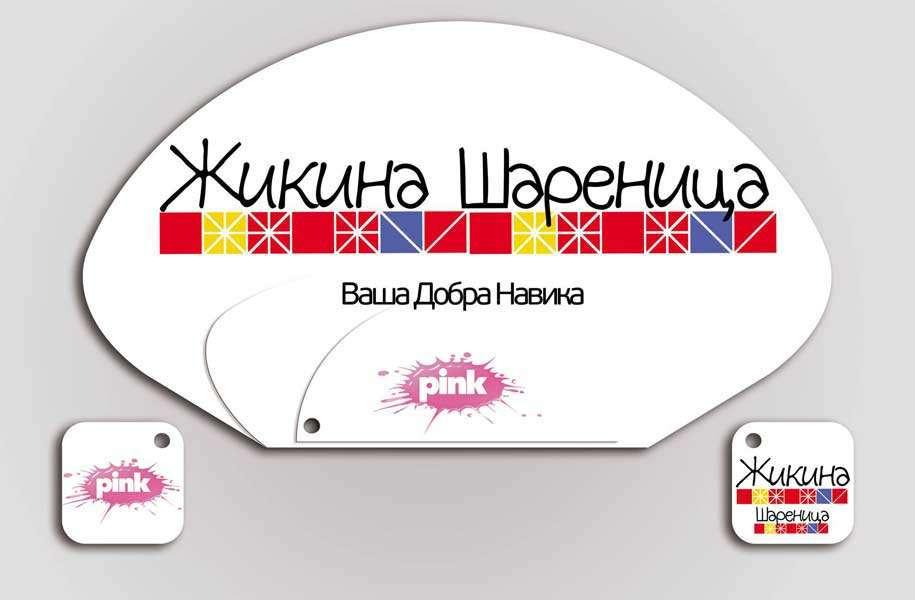 """Promo lepeze """"Žikina Šarenica / Pink"""""""