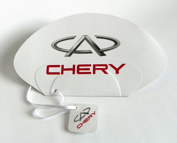 "Kartonske promo lepeze ""Chery"""