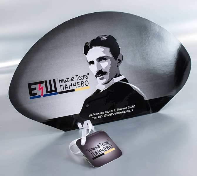 """Promo lepeze """"ETŠ Nikola Tesla Pančevo"""""""