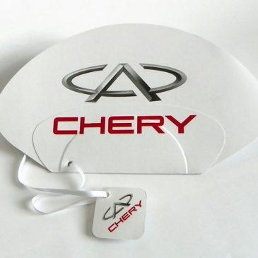 Lepeze Chery